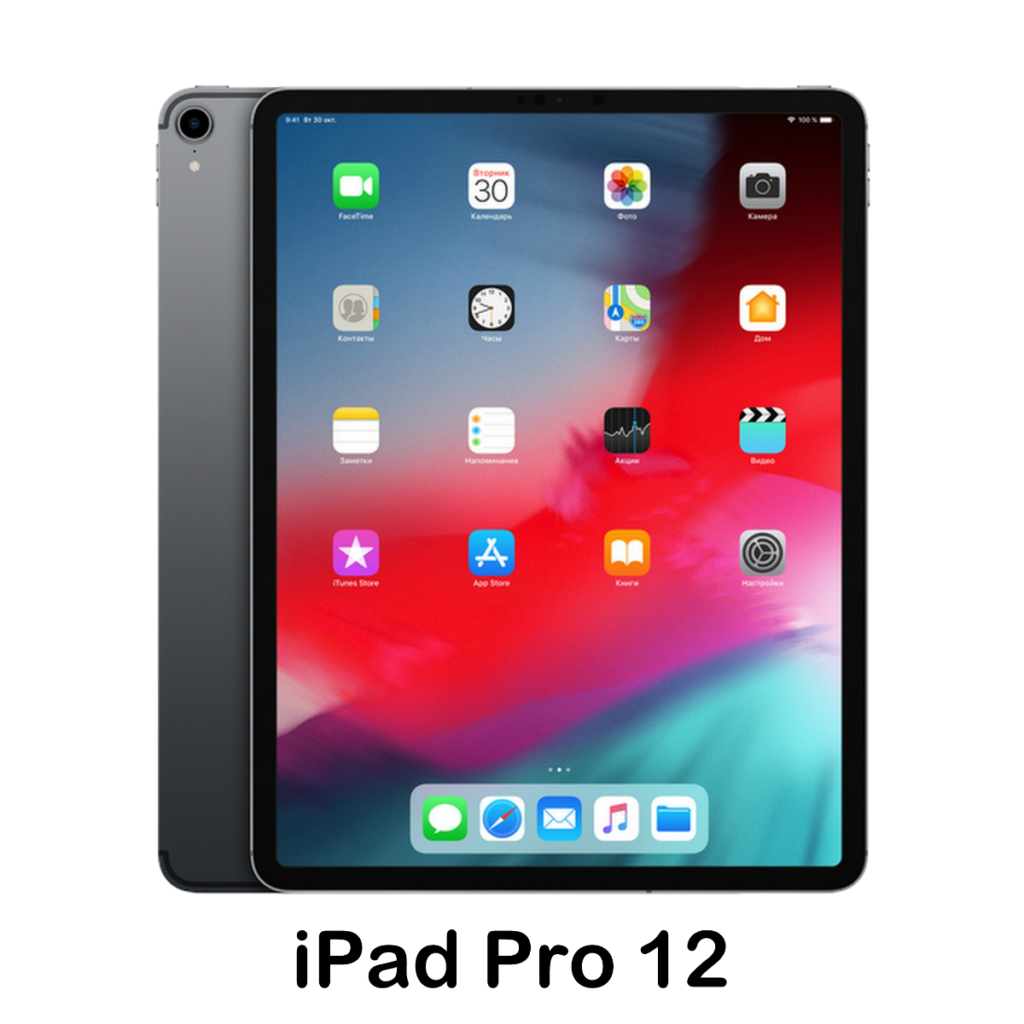 Ремонт Apple iPad Pro 12